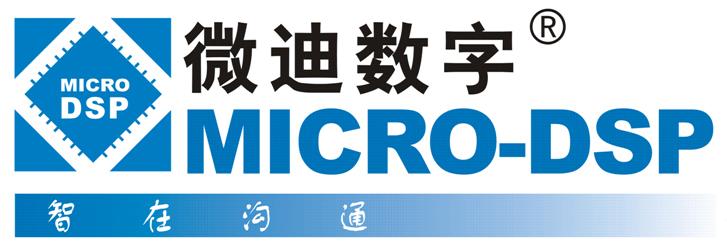 四川微迪数字技术有限公司企业网站